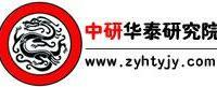 咸宁房地产行业市场调研及投资发展
