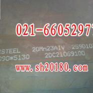 无磁钢20Mn23AlV板材图片