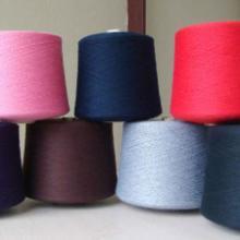 喜羊羊90貂绒纱线.多种颜色