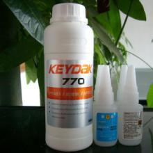 供应硅胶处理剂/硅橡胶处理剂