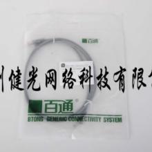 供应多模双芯光纤跳线