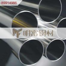 15-7PH不锈钢现货批发常年批发15-7PH不锈钢棒不锈钢板价格优惠批发