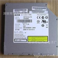 供应DVD光盘驱动器