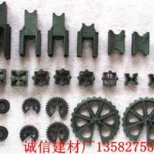 供应塑料马镫塑料垫块塑料支架,大型注塑机生产图片