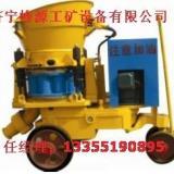 供应建筑用喷浆机