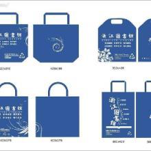 供应平南环保袋/桂平环保袋/定做环保袋