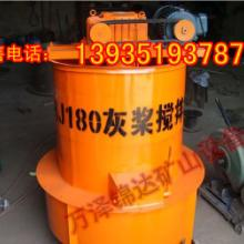 四川雅安重建专用HJB-2型高效轻便搅拌机快速连续供料搅拌机性能