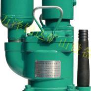 叶片式潜水风泵图片