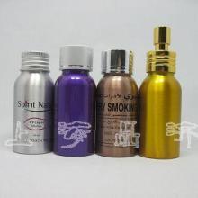 供应50ml化妆品精油铝瓶保健品铝瓶