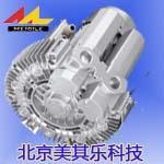 供应美其乐旋涡气泵性能可靠质量保证010-56370019批发