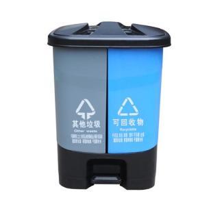 公司垃圾桶生产厂家图片