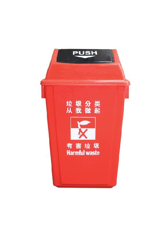 有害垃圾标志图片,垃圾分类图片,垃圾食品制作过程图片,有害垃圾的图片