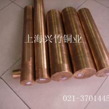 供应含硫铜高纯度含硫铜 C14510优质磷脱氧铜带