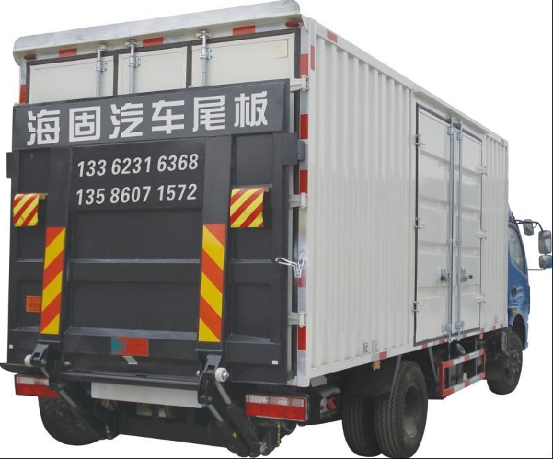 供应台州海固汽车尾板