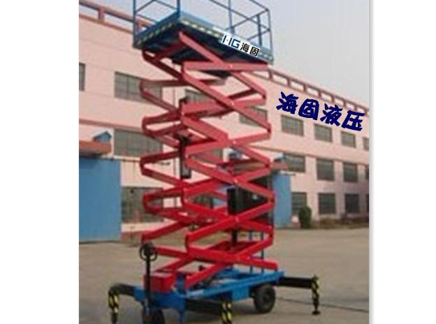 供应浙江台州海固移动升降作业平台