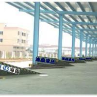 供应台州海固牌固定式登车桥