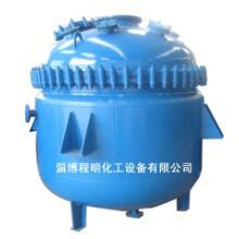 供应化工反应设备