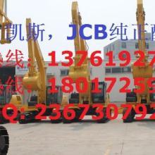 供应JCB杰西博JS240挖掘机发动机配件
