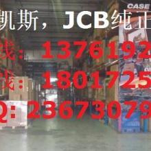 供应JCB杰西博JS130挖掘机配件图片