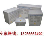 供应建豪热销型气溶胶(2KG30KG)江西建豪消防