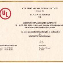 电源适配器UL60950认证