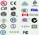 电子电器产品