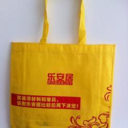 供應無紡布料手提環保袋