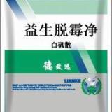 供应高效脱霉剂-吸毒防腐解毒排毒