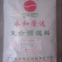 供应北京地区哪家卖肉羊饲料添加剂 羊营养性饲料