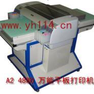�y�.y�h����-c���_yh-4880cuv打印机图片