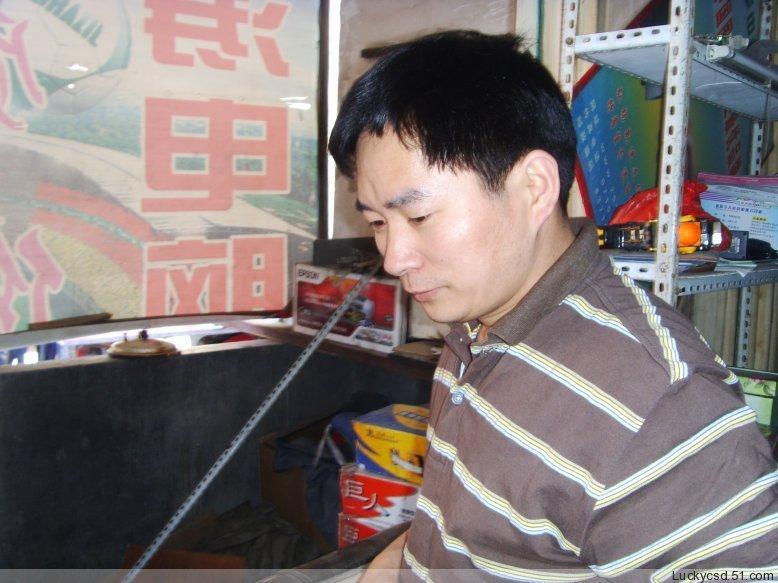 湖南安化梅城陈家蜂园蜂具厂
