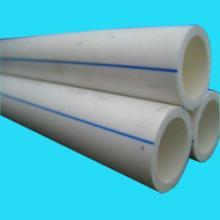 供应ppr管与铝塑管的区别