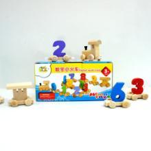 供应木制玩具成人益智玩具