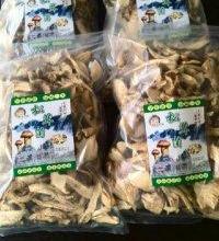 批发野生菌,牛肝菌,松茸菌,黑松露