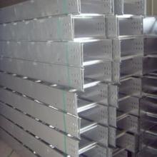 供应厂家直销各种规格电缆桥架