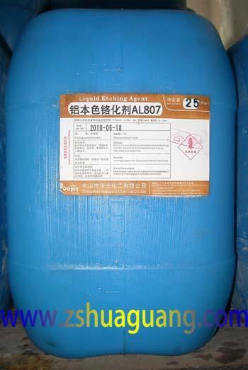供应铝本色铬化剂AL807