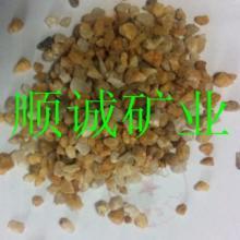 供应灵寿县水处理石英砂;铸造用石英砂;干制石英砂