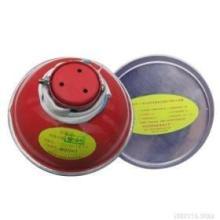 供应FZXK300细干粉自动灭火装置