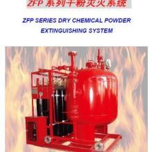 供应有管网七氟丙烷气体灭火系统批发