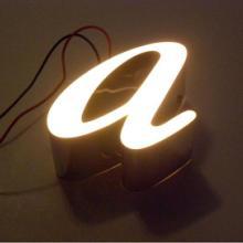 供应东莞树脂LED发光字价格