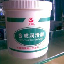 润滑脂供应商/长城牌SHB6汽车车身附件润滑脂图片