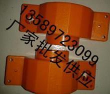 供应燃气表防盗卡扣煤气表塑料卡扣、水表防拆封卡厂家图片