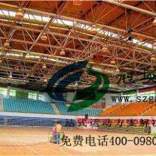 供应木地板体育场馆运动木地板