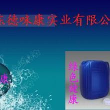 硫辛酸  广州硫辛酸质量保证  厂家直销