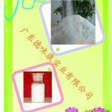 柠檬酸钠  一级产品  批发价格批发
