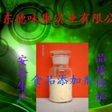 聚赖氨酸  供应聚赖氨酸 图片