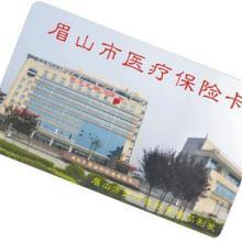 供应IC卡/智能卡 食堂ic卡/门禁ic卡/医疗ic卡/学生ic卡