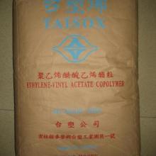 供应EVA塑胶原料ABS塑料