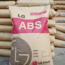 供应ABS韩国LGTR-558A塑胶原料