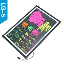 供应荧光板LG-5